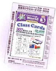 Learning World Book 3 | Class Cards CD-ROM