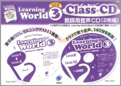 Learning World Book 3 | Class CDs