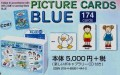 Welcome to Learning World Blue Book Picture Cards CD