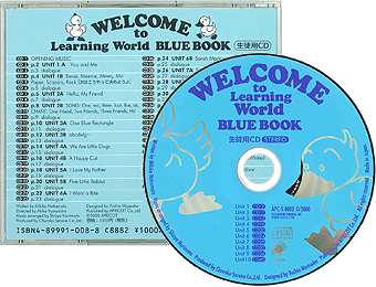 Welcome to Learning World Blue Book | Student CD