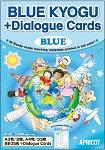 lwbluekyogudialoguecards