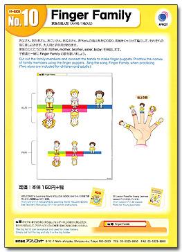 No. 10 Finger Family | Teacher's Aids