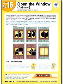 No. 16 Open the Window (Animals) | Teacher's Aids