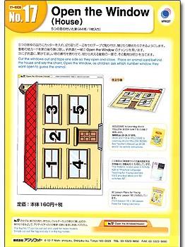 No. 17 Open the Window (House) | Teacher's Aids