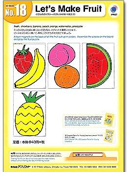No. 18 Let's Make Fruit | Teacher's Aids