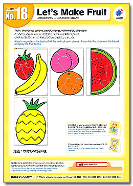 No. 18 Let's Make Fruit   Teacher's Aids