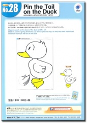 No. 28 Pin the Tail on the Duck | Teacher's Aids