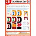 No. 31 Let's Make a Face | Teacher's Aids