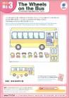 No. 3 The Wheels on the Bus | Teacher's Aids