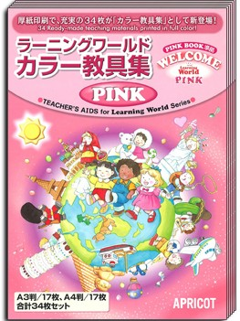 Welcome to Learning World Pink Book |  TEACHER'S AIDS