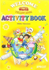 Welcome to Learning World Yellow Book | Activitybook