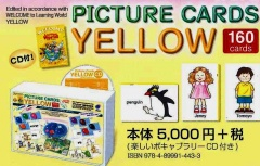 Welcome to Learning World Yellow Book Picture Cards CD