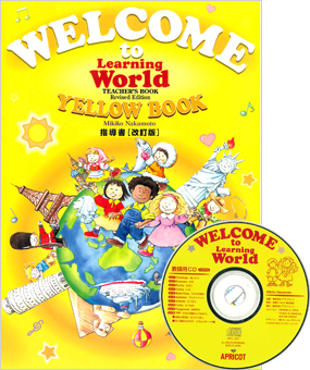 Welcome to Learning World Yellow Book | Teacher's Book with CD