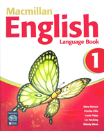 Macmillan English 1  | Language Book