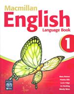 Macmillan English 1  | Language Book