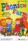 Phonics Farm   Student Book