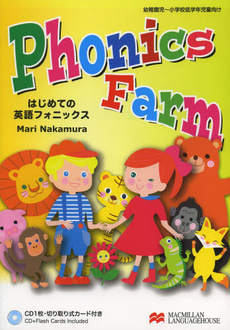 Phonics Farm | Student Book