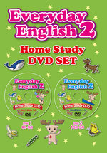 Everyday English 2 | Home Study DVD Set (2 DVDs)