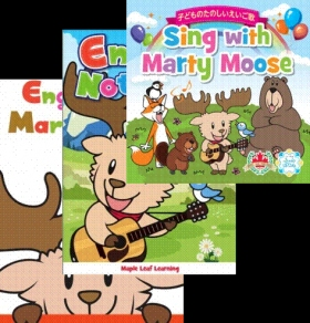 Marty Moose Bundle | CD