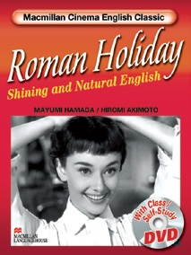 Roman Holiday  | Student Book with DVD