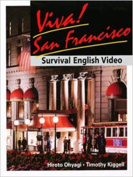 Viva! San Francisco  | Student Book