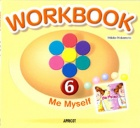 Vol.6 Me Myself | Workbook