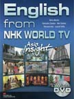 English from NHK World TV