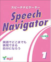 Speech Navigator