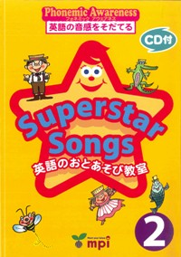 Superstar Songs 2 | Workbook with CD 2