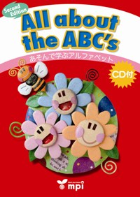 All about the ABC's  あそんで学ぶアルファベット 2/e | Text with CD