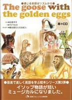 The Goose with the Golden Eggs | Book with CD