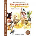 The Goose with the Golden Eggs | DVD