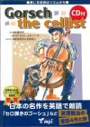 Gorsch the Cellist | Book with CD