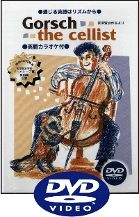 Gorsch the Cellist | DVD
