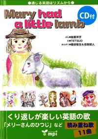 Mary Had a Little Lamb | Book with CD