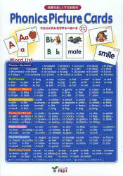Phonics Picture Cards カラーセット200枚 | Cards