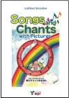 MPI Best Selection Songs and Chants 1 | Book