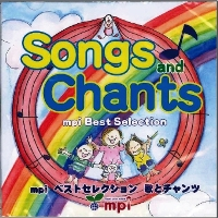 MPI Best Selection Songs and Chants 1 | CD