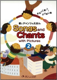 MPI Best Selection Songs and Chants 2 | Book