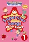 Superstar Songs 1   Workbook with CD 1