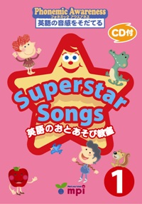Superstar Songs 1 | Workbook with CD 1