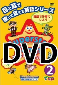 Superstar Songs 2 DVD | DVD