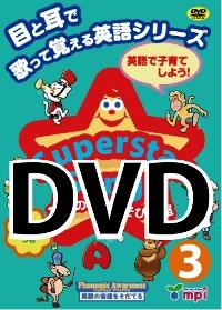 Superstar Songs 3 DVD | DVD