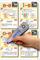 フォニックスってなんですか? / What is Phonics? 音の出るペン スピ?クン(Speakun the Talking Pen)
