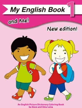 My English Book and Me 1 (New Edition) | Book