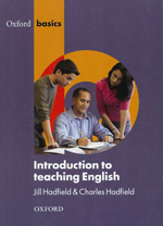 Introduction to Teaching English | Introduction to Teaching English