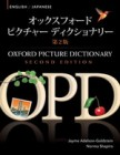 Oxford Picture Dictionary: Second Edition | English-Japanese Edition