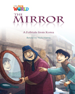 The Mirror | Fiction