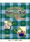 MPI やさしい英会話 Pam and Ted