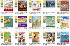 Orange Levels 16-17 Pack  | Non-fiction (6 titles)